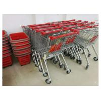 Buy cheap OEM Euro Style Metal Supermarket Four Wheels Shopping Trolley For Store from Wholesalers