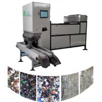 Buy cheap Plastic Colour Sorter Machine For Industrial Material Processing product