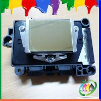 China printhead for Epson R3000 print head on sale