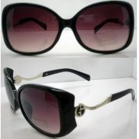 Buy cheap Hard Fashionable Plastic Frame Sunglasses To Protect Eyes product