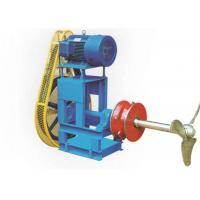 Buy cheap Pulping Equipment Spare Parts Pulp Agitator For Paper factory product