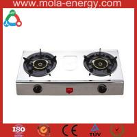Buy cheap High Quality Household Biogas Burner product
