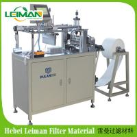 Buy cheap PLRB-1 A thermal cotton machine toyota filter making machine product