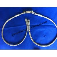 Buy cheap galvanization Cable grip,Cable socks,China cable pulling socks product