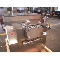 China Custom Made Homogenizer Machine For Milk / Food Processing Equipment on sale