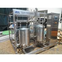 Buy cheap Steam Canned Food/ Bag Packaged Food Sterilizer CE Approved Tubular UHT Steam Milk Sterilizer product