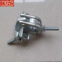 China Drop Forged British Type Fixed Couplers on sale