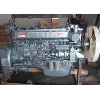 Buy cheap Diesel 290 HP Howo Truck Engine, Durable Wd615 Engine 9.726L Disaplacement product