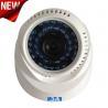 Buy cheap AHD 720P 1200TVL cctv camera plastic dome1.0MP AHD security camera from wholesalers