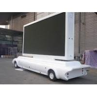Buy cheap Fiber Ethernet RF wireless Truck Mounted Led DAT, VOB scan / static Screen product