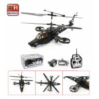 Buy cheap Fantastic 4CH 2.4G Avatar Helicopter product
