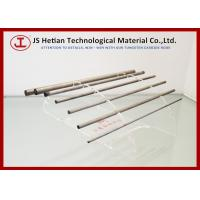 Buy cheap 92 - 92.3 HRA Tungsten Carbide Rod Unground 330 mm Length for Drilling tools from Wholesalers