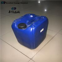 Buy cheap MOME(Aqueous cationic polymer) of Wuhan Excellent Voyage product