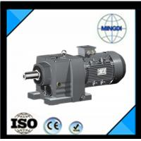 Industrial Planetary Gearbox Hydraulic Motor Gearbox Up To