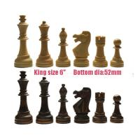 """Buy cheap 6"""" wood chess pieces 32pcs international wooden chess set huge size product"""