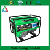 Buy cheap Biogas generator for family product
