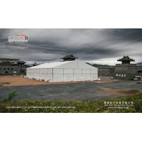 Buy cheap Waterproof and High Class 20m Outdoor Exhibition Tents for New Car Conference product