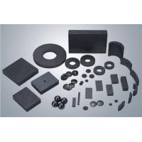 Buy cheap Ferrite Magnet Ceramic Magnet product