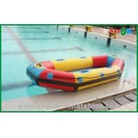 Buy cheap Heat Sealed 3-8 Persons PVC Inflatable Boats Childrens Water Toy Boat product