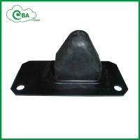 Buy cheap MB025453 Left Engine Mount for Mitsubishi FUSO L OEM CHINESE FACTORY product