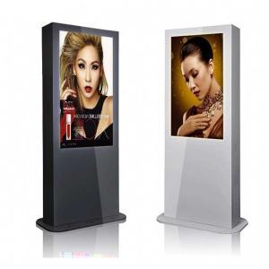 China IP65 Interactive Outdoor Digital Kiosk , Outdoor Digital Advertising Screens Enclosure on sale