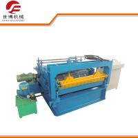 Buy cheap Steel Slitting Cut To Length Line Machine Automatic Control 1300mm product