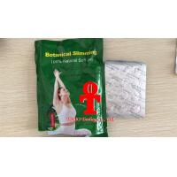 Buy cheap Health Food 100% Natural Soft Gels Slimming Meizit Weight Loss Capsules product