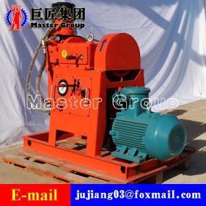 Buy cheap ZLJ350 groutingreinforcement drilling machine product