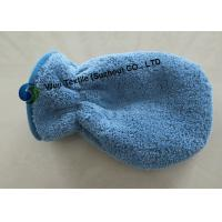 Buy cheap Coral Fleece Microfiber Car Wash Mitt , Easy Dusting Car Cleaning Cloth product