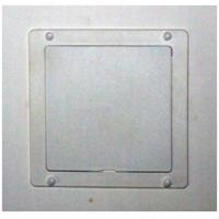 Buy cheap steel access panel from Wholesalers