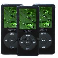 China Cheap Price MP3 MP4 Player (1/2/4/8GB, Nano II) [UT312J] on sale