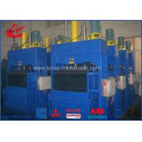Quality Large Capacity Waste Paper Baler Machine For Cardboard 60 - 120kg Bale Weight for sale