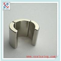 Buy cheap sintered Zn coatings arc neodymium magnetic motor for security systems product
