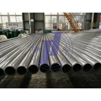 Buy cheap EN10305-1 E235 E355 Seamless Cold Drawn Precision Steel Tubes For Hydraulic Line from Wholesalers