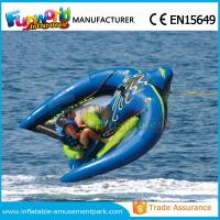 Buy cheap 0.9mm PVC Tarpaulin Manta Ray Water Toys Flying Water Boat Inflatable Raft Boat product