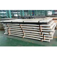 Buy cheap Astm a240 321 0.3mm stainless steel sheet cold rolled for boiler product