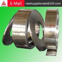 Buy cheap galvanized iron steel sheet product