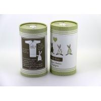 Buy cheap Food Grade Lovely Cardboard Paper Cans packaging for Baby Clothes and Gifts product
