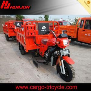 Chongqing adult gasoline motorized 3 wheel motorcycle on selling
