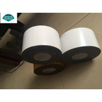 Buy cheap White Butyl Rubber Adhesive PVC Pipe Wrapping Tape for Pipe Coating Material product