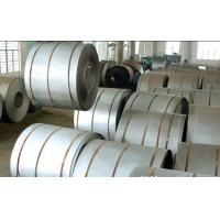 Buy cheap 310S Hot Rolled Stainless Steel Sheet In Coil , Hot Rolled Steel Strips from Wholesalers