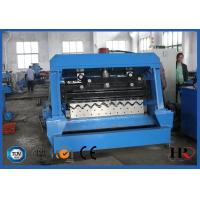 Buy cheap 1.5-3.0mm Corrugated Steel Granary Silo Roll Forming Machine Gcr15 Roller Material product