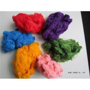 Buy cheap Polyester fiber,polyester fibre,polyester staple fibre,staple fiber product