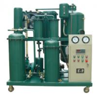 Buy cheap Vacuum Lube Oil Purifier product