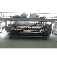 Buy cheap LLDPE LDPE Stretch Film Big Roll Extrusion Machine With 1500 mm Width product