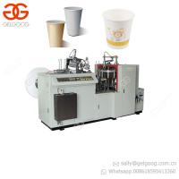 Buy cheap Industrial High Efficiency Paper Cup Making Machine/Paper Cup Machine product