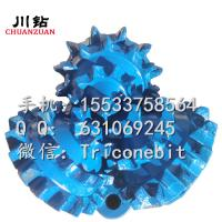 Buy cheap 17 1/2inch milled teeth bit for soft  rock /steel tooth bit/tricone bit product
