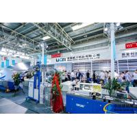 Buy cheap LBW2500PB CNC Insulating Glass Machine / Production Line Long Life Time product