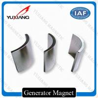 Buy cheap N52 N42 Neodymium Arc Magnets Precise Tolerance For Permanent Machine Magnet product
