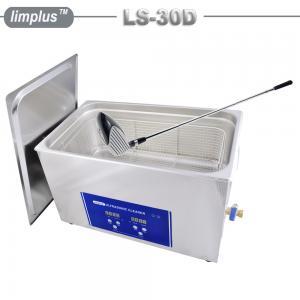 Buy cheap Golf Club Grip Ultrasonic Washing Machine , Household Ultrasonic Cleaner Large Capacity 30 Liter product
